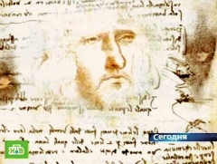 Self-portrait Leonardo discovered a 2009 in Leonardo's Codex on the Flight of Birds. (Age about 35 y